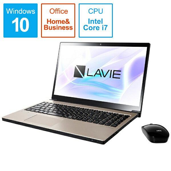 ノートPC「LAVIE Note NEXT」(PC-NX850NA)