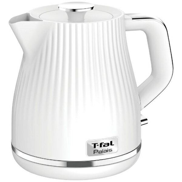 T-fal ティファール KO2521JP 電気ケトル パレ ホワイト [1.0L][ティファールケトル おしゃれ]