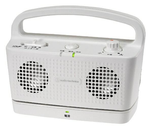 オーディオ, ポータブルスピーカー  audio-technica SOUND ASSIST AT-SP767XTV WHATSP767XTVWH