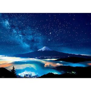 비벌리 직소 퍼즐 66-127 별이 빛나는 하늘과 후지