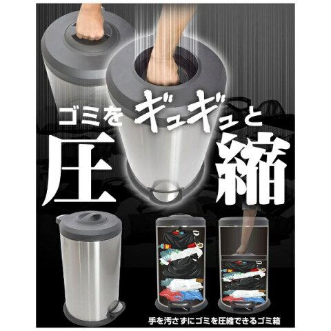 サンコー THANKO ギュギュッと圧縮ゴミ箱 トラアッシュクボックス DSBNCOMP [40L][DSBNCOMP]