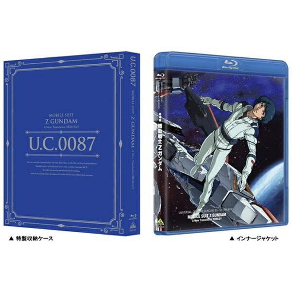 アニメ, キッズアニメ  BANDAI VISUAL UCBlu-ray Z