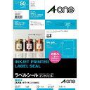 エーワン A-one 64601 ラベルシール IJ A4 超耐水光沢紙 1面 ノーカット 50シート入[64601]