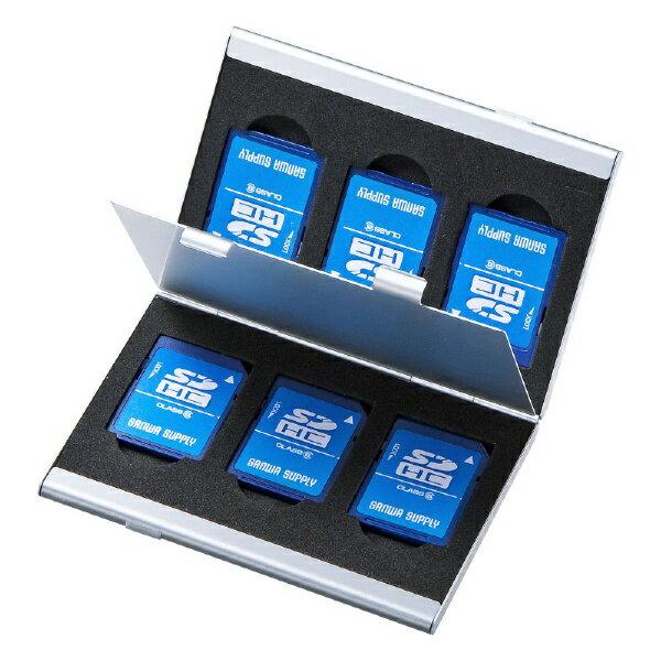 メモリーカードケース, SDメモリーカードケース  SANWA SUPPLY SDmicroSD FC-MMC5SDN2