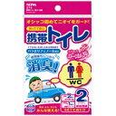 セイワ SEIWA CORPORATION 携帯トイレ 香り+消臭(2個入)...