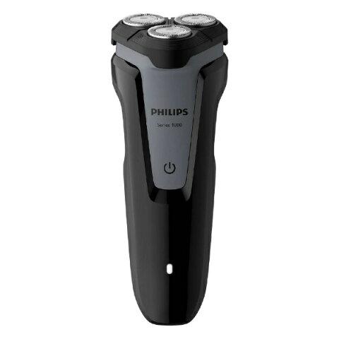 フィリップス PHILIPS S1041/03 メンズシェーバー 1000シリーズ[電気シェーバー 男性 髭剃り S104103]