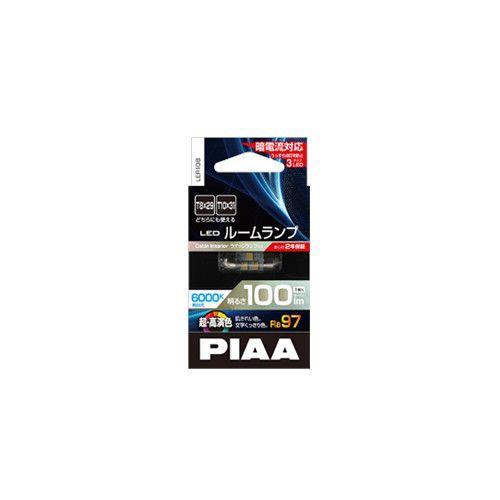 ライト・ランプ, ルームランプ PIAA LER108 LED 6000K T10x31T8x29