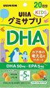 UHA味覚糖 グミサプリKIDS DHA20日分【point