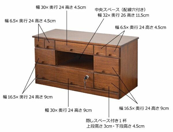 大竹産業OTAKESANGYO天然木桐シークレットローボード隠しスペース付き