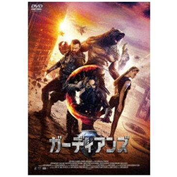 ハピネット Happinet ガーディアンズ【DVD】