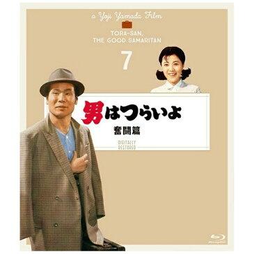 松竹 Shochiku 第7作 男はつらいよ 奮闘篇 4Kデジタル修復版【ブルーレイ】