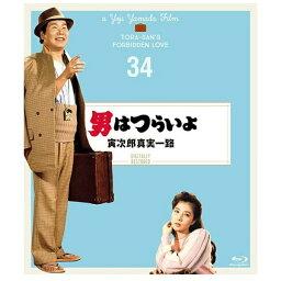 松竹 Shochiku 第34作 男はつらいよ 寅次郎真実一路 4Kデジタル修復版【ブルーレイ】 【代金引換配送不可】
