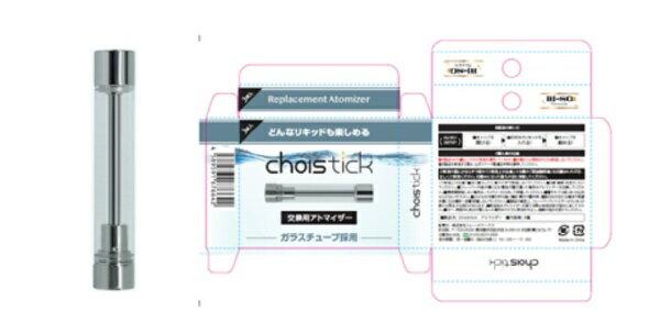 電子タバコ・ベイプ, アトマイザー BI-SO Choistick LV-J401-005