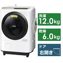 日立 HITACHI ドラム式洗濯乾燥機 BD-NV120ER-W ホワイト [洗濯12.0kg /乾燥6.0kg /ヒーター乾燥(水冷・除...