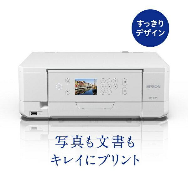 プリンタ・スキャナ複合機「Colorio EP-812A」
