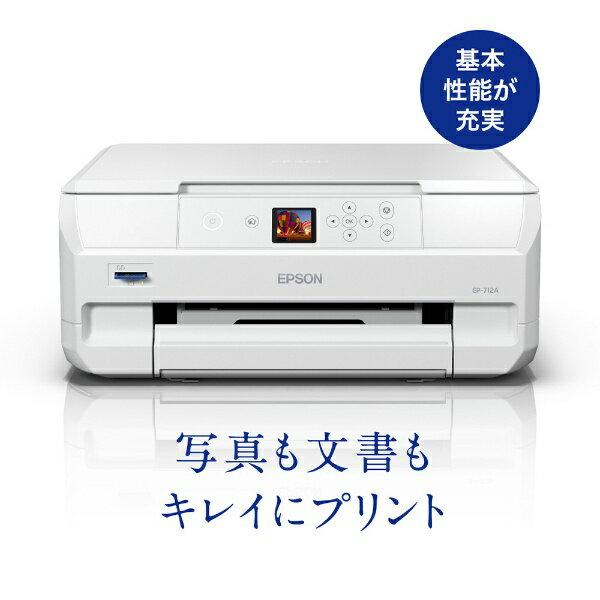 プリンタ・スキャナ複合機「Colorio EP-712A」