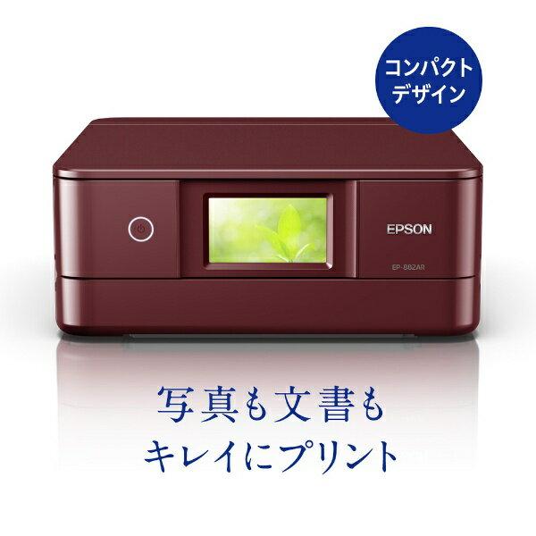 プリンタ・スキャナ複合機「Colorio EP-882A」