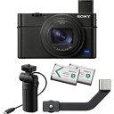 ソニー SONY DSC-RX100M7G コンパクトデジタルカメラ Cyber-shot(サイバーショット) シューティンググリップキット[コンデジ デジカメ DSCRX100M7G]