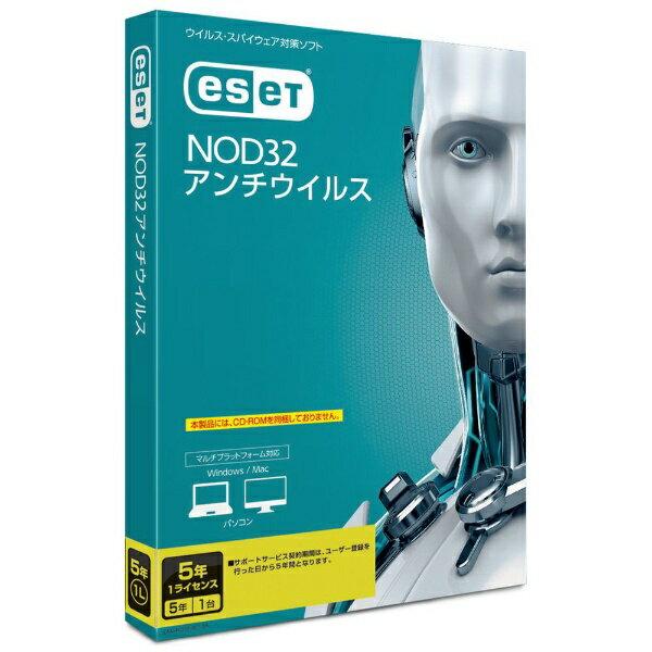 キヤノンITソリューションズ Canon IT Solutions ESET NOD32アンチウイルス 5年1ライセンス[セキュリティソフト CMJND12041]