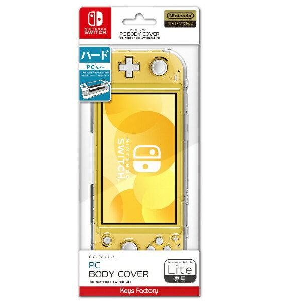 Nintendo Switch, 周辺機器  KeysFactory PC BODY COVER for Nintendo Switch Lite HPC-001-1Switch