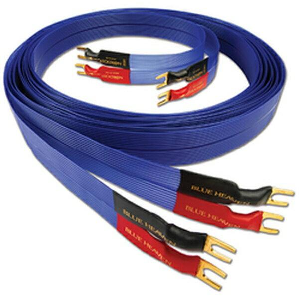 AVケーブル, スピーカーケーブル NORDOST BLUE HEAVEN LSYLUG-YLUG3m LSBH3M-SSLSBH3MSS