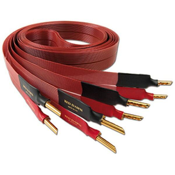 ケーブル, スピーカーケーブル NORDOST RED DAWN LSBANANA-BANANA2m LSRD2M-BBLSRD2MBB