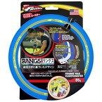 ラングスジャパン RANGS JAPAN フリスビー マックスコースター ブルー(直径25.4cm)