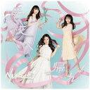 ソニーミュージックマーケティング NMB48/ 母校へ帰れ! 通常盤Type-A【CD】