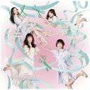 ソニーミュージックマーケティング NMB48/ 母校へ帰れ! 通常盤Type-B【CD】