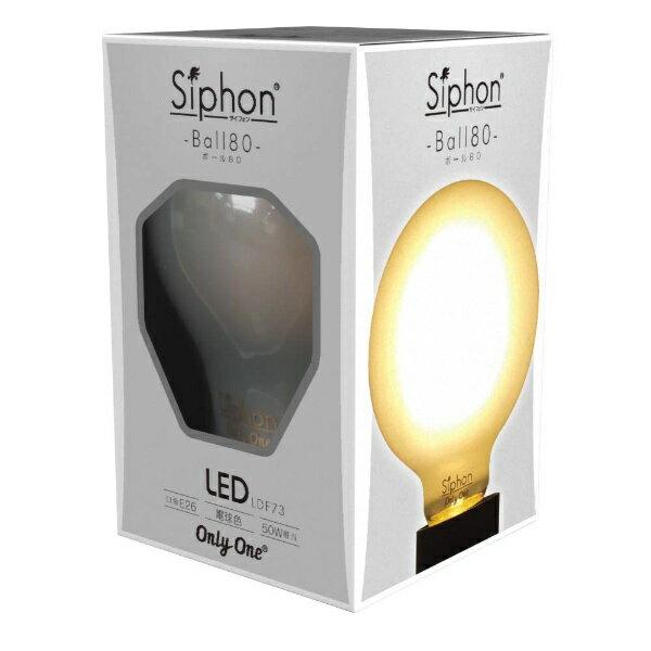 ビートソニック BeatSonic フィラメントLED電球 「Siphon フロスト ボール80 E26」 LDF73 [E26 /電球色]