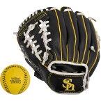 オオトモ OTOMO ソフトバンクホークス公式 野球 グローブ 子供用 9インチ 左投げ 柔らかいボール付き