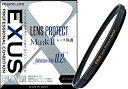 EXUS LENS PROTECT MarkII 77mm