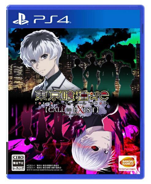 プレイステーション4, ソフト  BANDAI NAMCO Entertainment re CALL to EXISTPS4