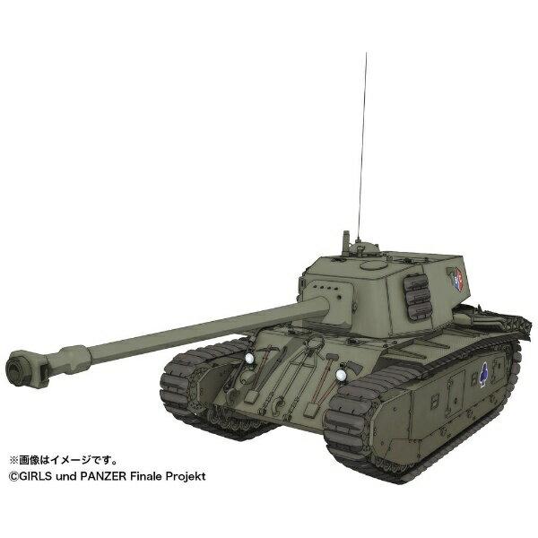 ミリタリー, 戦車  PLATZ 135 ARL44 BC