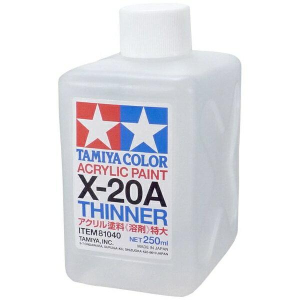 ホビー工具・材料, 塗料・塗料用品  TAMIYA X-20A 250mlrbpcp