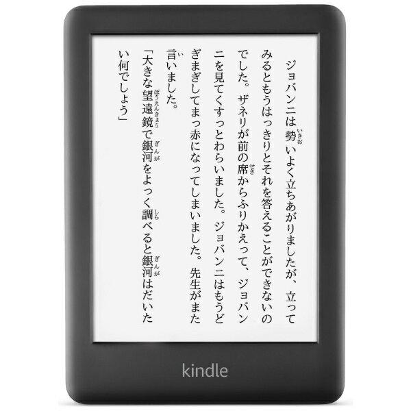 スマートフォン・タブレット, 電子書籍リーダー本体 Amazon B07FQ473ZZ Kindle B07FQ473ZZ