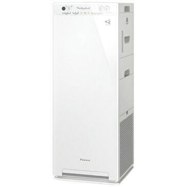 ダイキン DAIKIN 加湿空気清浄機 MCK55WBK-W ホワイト [適用畳数:25畳 /最大適用畳数(加湿):14畳 /PM2.5対応][MCK55WBK]