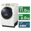 パナソニック Panasonic ドラム式洗濯乾燥機 VXシリーズ NA-VX900AL-W クリスタルホワイト [洗濯11.0kg /乾燥6.0kg /ヒートポンプ乾燥 /左開き][洗濯機 11kg][NAVX900AL_W]