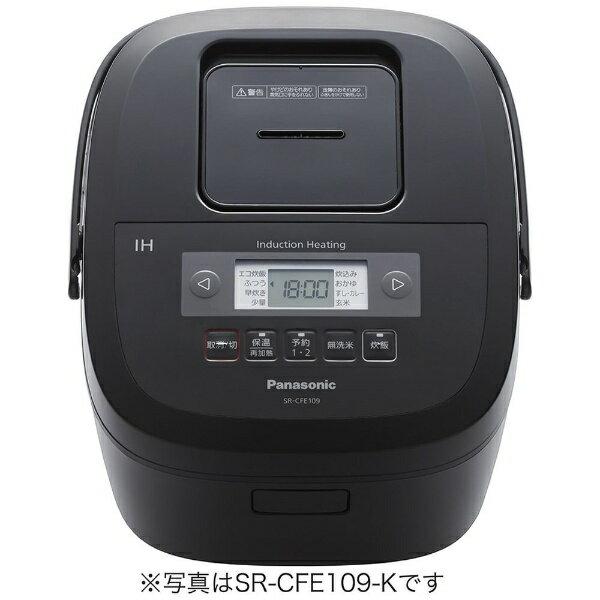 パナソニック Panasonic 炊飯器 ブラック SR-CFE109-K [5.5合 /IH][SRCFE109]