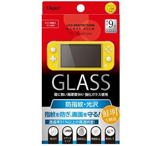 ナカバヤシ Nakabayashi Nintendo Switch Lite用ガラスフィルム 指紋防止 GAFSWLGFLS【Switch Lite】