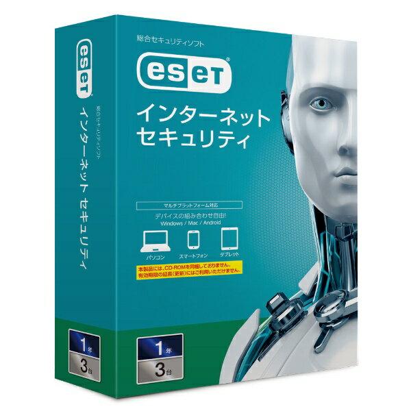 キヤノンITソリューションズ Canon IT Solutions ESET インターネット セキュリティ 3台1年 [Win・Mac・Android用][セキュリティソフト CMJES12003]