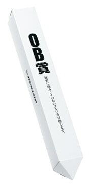 ダンロップ DUNLOP コンペギフト OB杭型ギフトタオル(ホワイト/OB賞〜練習に励みクイのないゴルフを目指します。〜) GGF-08129