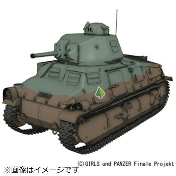 ミリタリー, 戦車  PLATZ 135 S35 BC