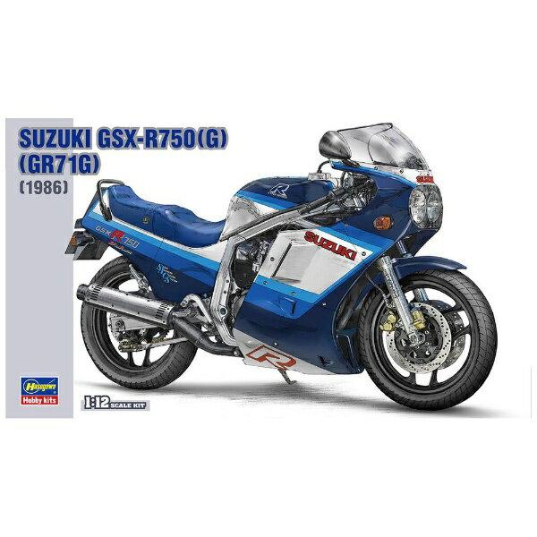 車・バイク, バイク  Hasegawa 112 GSX-R750GGR71G