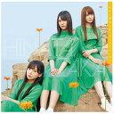 ソニーミュージックマーケティング 日向坂46/ こんなに好きになっちゃっていいの? CD+Blu-r...