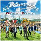 エイベックス・エンタテインメント Avex Entertainment GENERATIONS from EXILE TRIBE/ EXPerience Greatness(DVD付)【CD】