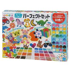 カワダ KAWADA 80-54386 パーラービーズ プレートいっぱい パーフェクトセット