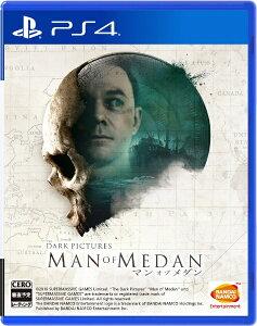 バンダイナムコエンターテインメント BANDAI NAMCO Entertainment THE DARK PICTURES: MAN OF MEDAN(マン・オブ・メダン)【PS4】