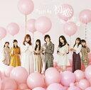 ソニーミュージックマーケティング NMB48/ 初恋至上主義 通常盤Type-B【CD】