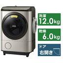 日立 HITACHI BD-NX120ER-N ドラム式洗濯...